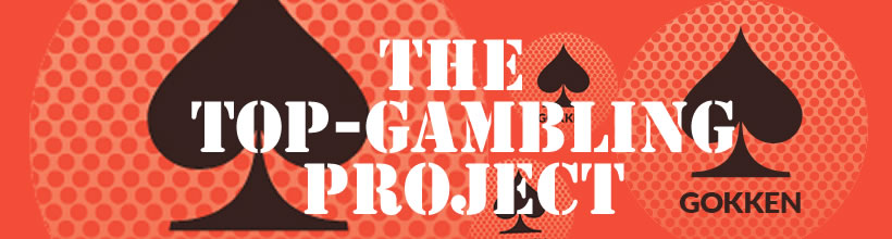 top-gambling-project